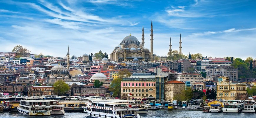 Bileta Avioni Prishtine Stamboll