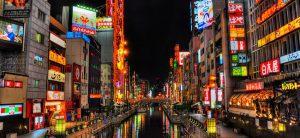 Pushime ne Osaka