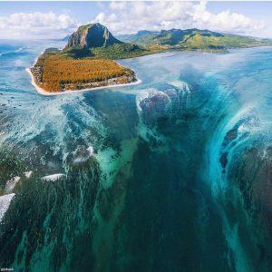 Ujevara Nenujore Mauritius