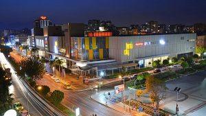 Qendra tregtare Terra City